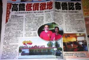 Chinese Daily News on Angelo's Drive-In